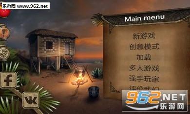 荒岛求生进化 1.19中文版