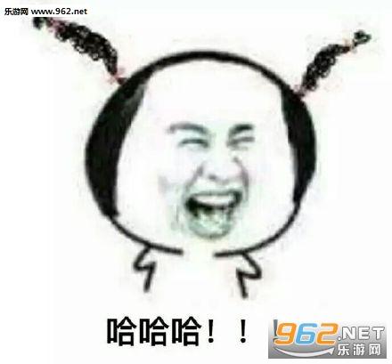 李光洙哈哈哈哈哈哈魔性表情包图片