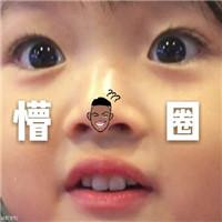 权律二萌娃系列表情包 最新版图片