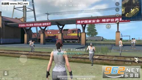 荒野行动枪打不中人怎么办 游戏设置 武器选择射击技巧