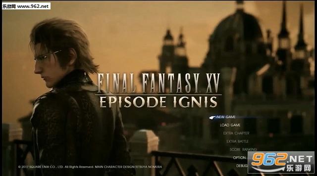 《最终幻想15》Ignis章下月上线 开场剧情动画预览