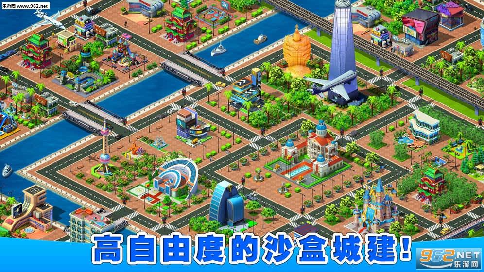 游戏建筑大地图