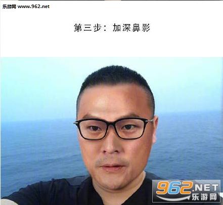 岳云鹏P图成吴彦祖的appv1.0_截图
