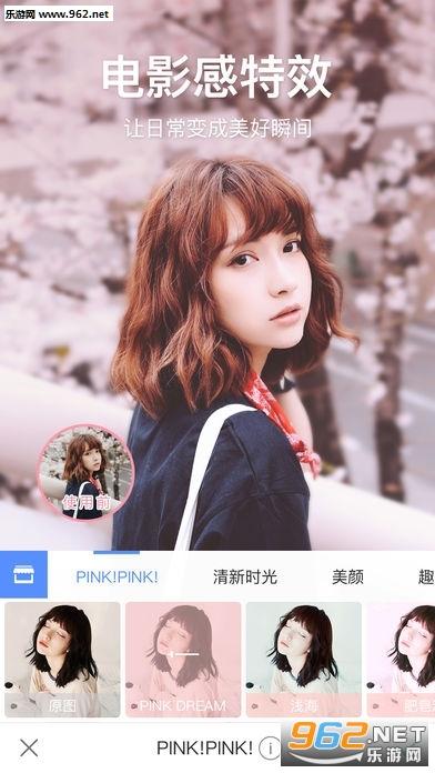 小岳岳P图成吴彦祖软件v1.0_截图