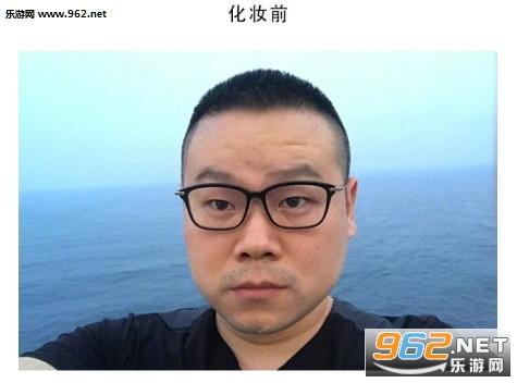 岳云鹏p图帅哥软件v6.9.6.2_截图