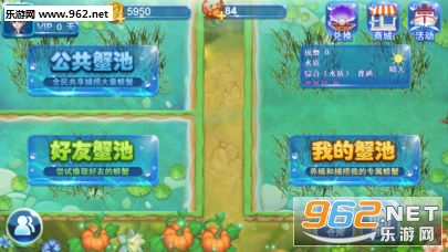夺蟹亿游戏手机版v1.0_截图