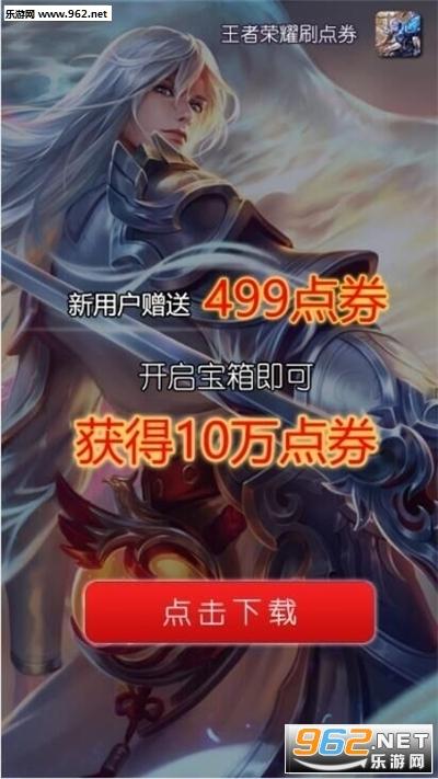 王者荣耀2017美化包不封号(带特效)v3.5截图1