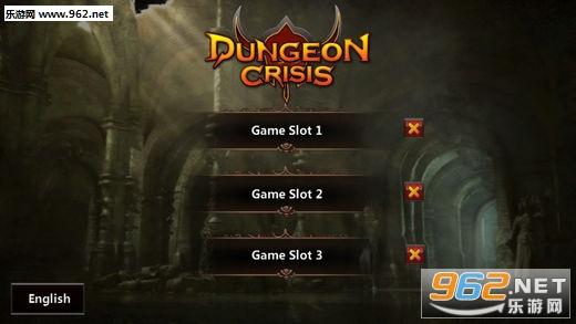 地牢危机游戏手机版v1.1.3截图0