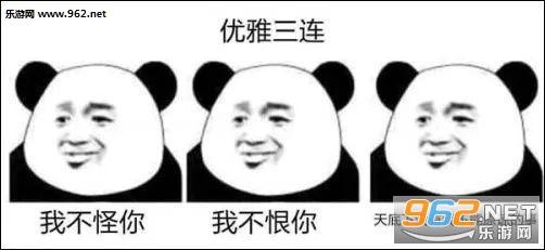 三连表情包制作神器app图片