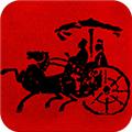 战国安卓正式版v2.0