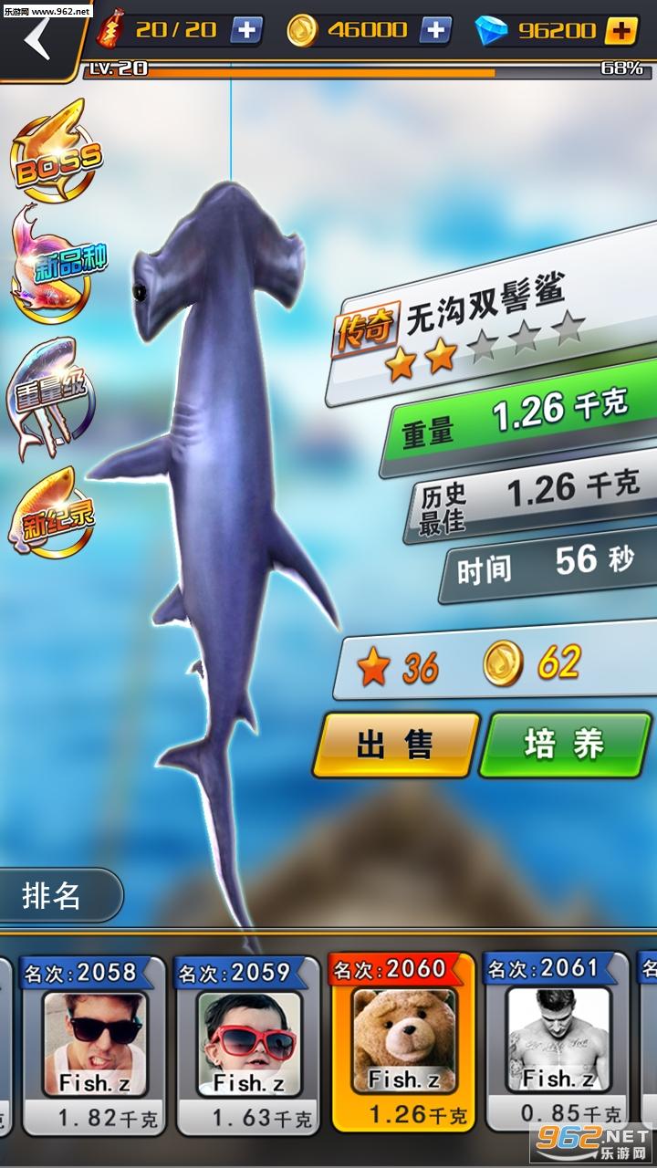 世界钓鱼之旅无限钻石版v1.15.5截图1