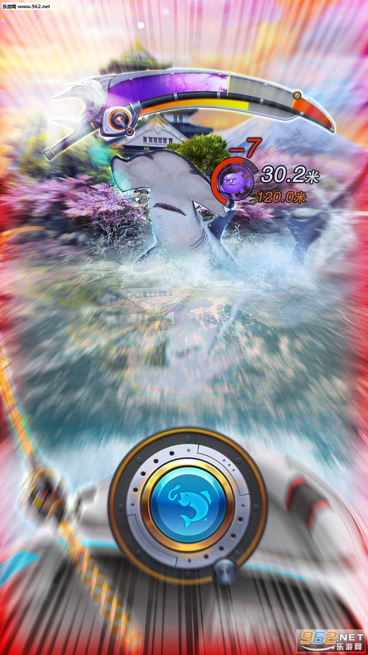 世界钓鱼之旅无限钻石版v1.15.5截图2