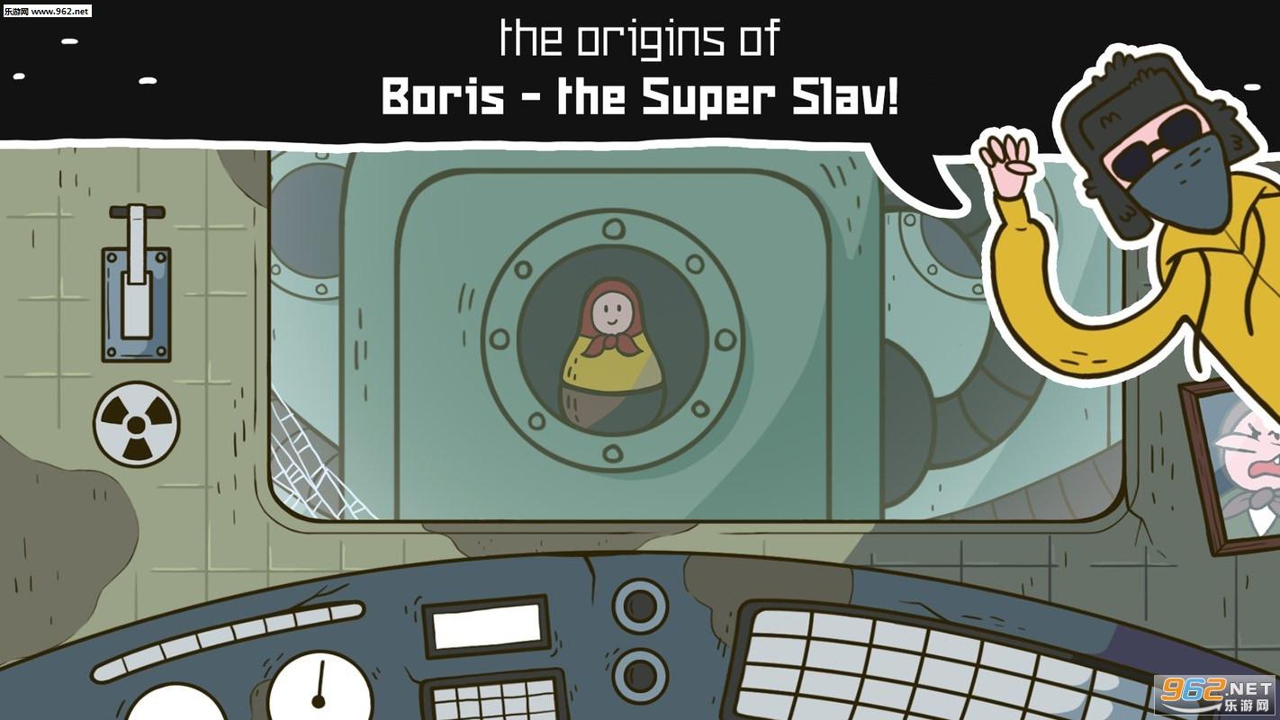 鲍里斯的一生超级斯拉夫全关卡完整解锁版v1.0.480_截图0