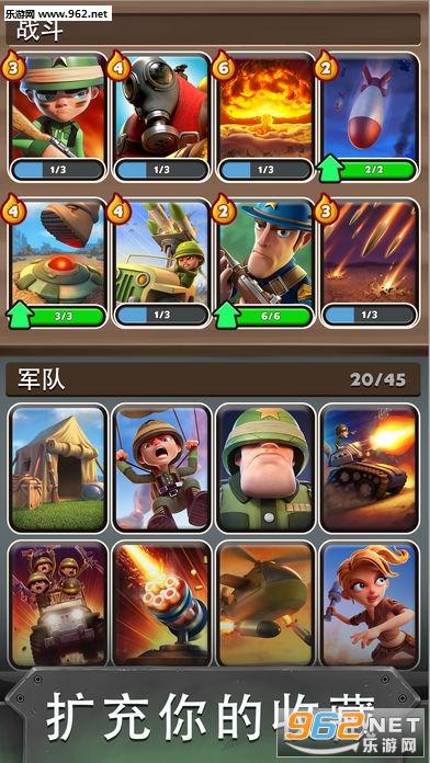 战争英雄多人战斗(War Heroes)手游安卓版v2.0_截图3