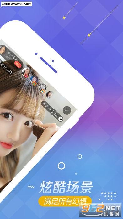 猫女郎直播app最新版_截图