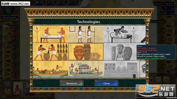史前埃及截图3