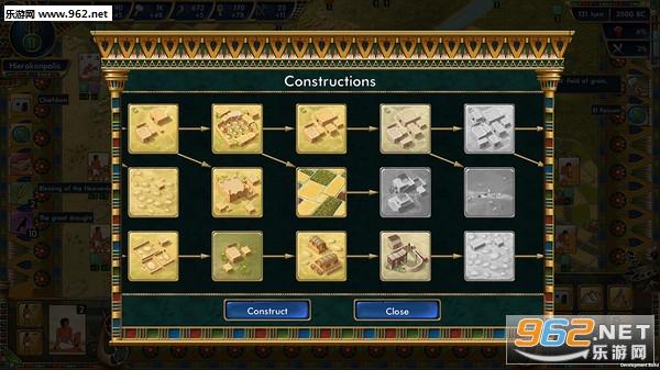 史前埃及截图5