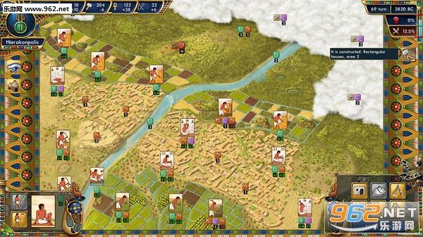 史前埃及截图6