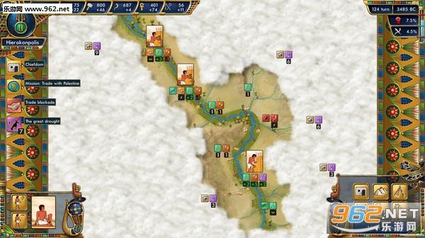 史前埃及截图7