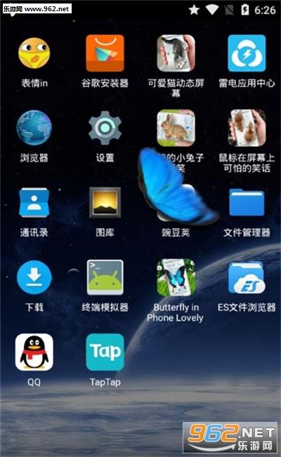 手机屏幕养一群蝴蝶软件v2.0_截图