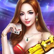 全民乐棋牌游戏最新版