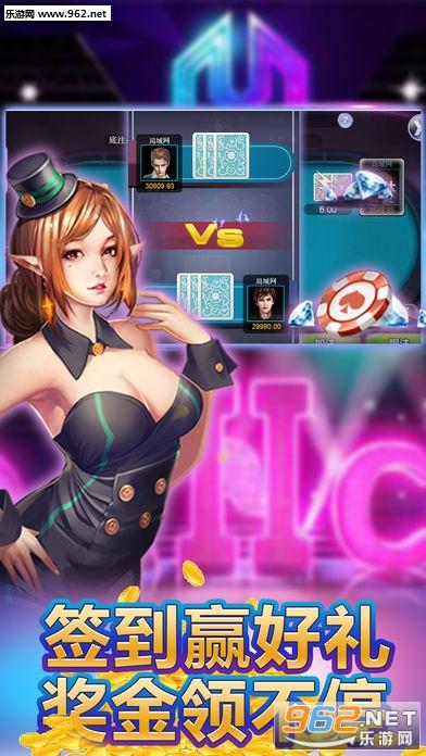 全民乐棋牌游戏最新版截图1