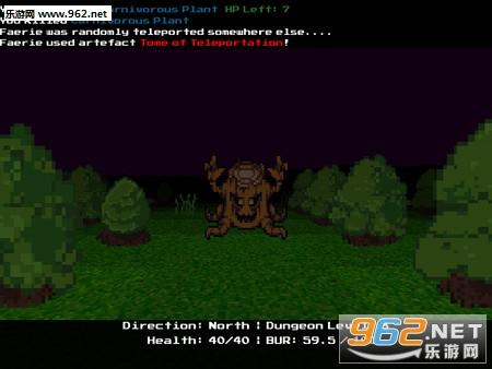 乌木尖塔:异端PC版截图0