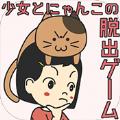喂猫咪的女孩安卓中文版v1.0.5