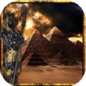 埃及金字塔安卓版