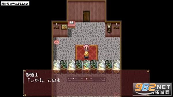 Succubus RemSteam中文版截图5
