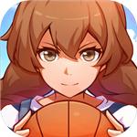 青春篮球先行服最新版