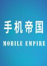 手机帝国无限金钱修改器