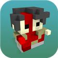 方块僵尸(Zombie Bloxx)苹果中文版v1.0.0