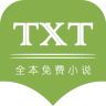 TXT全本免费小说安卓版