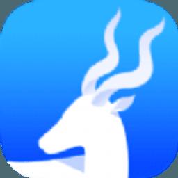 羚羊借款官方正版v1.0