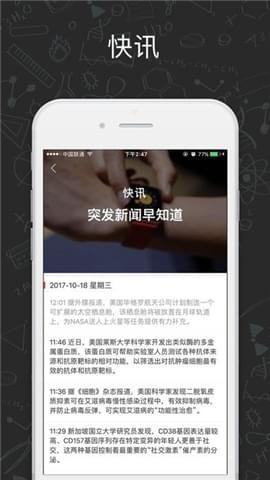 墨子�W堂appv1.6.0_截�D0