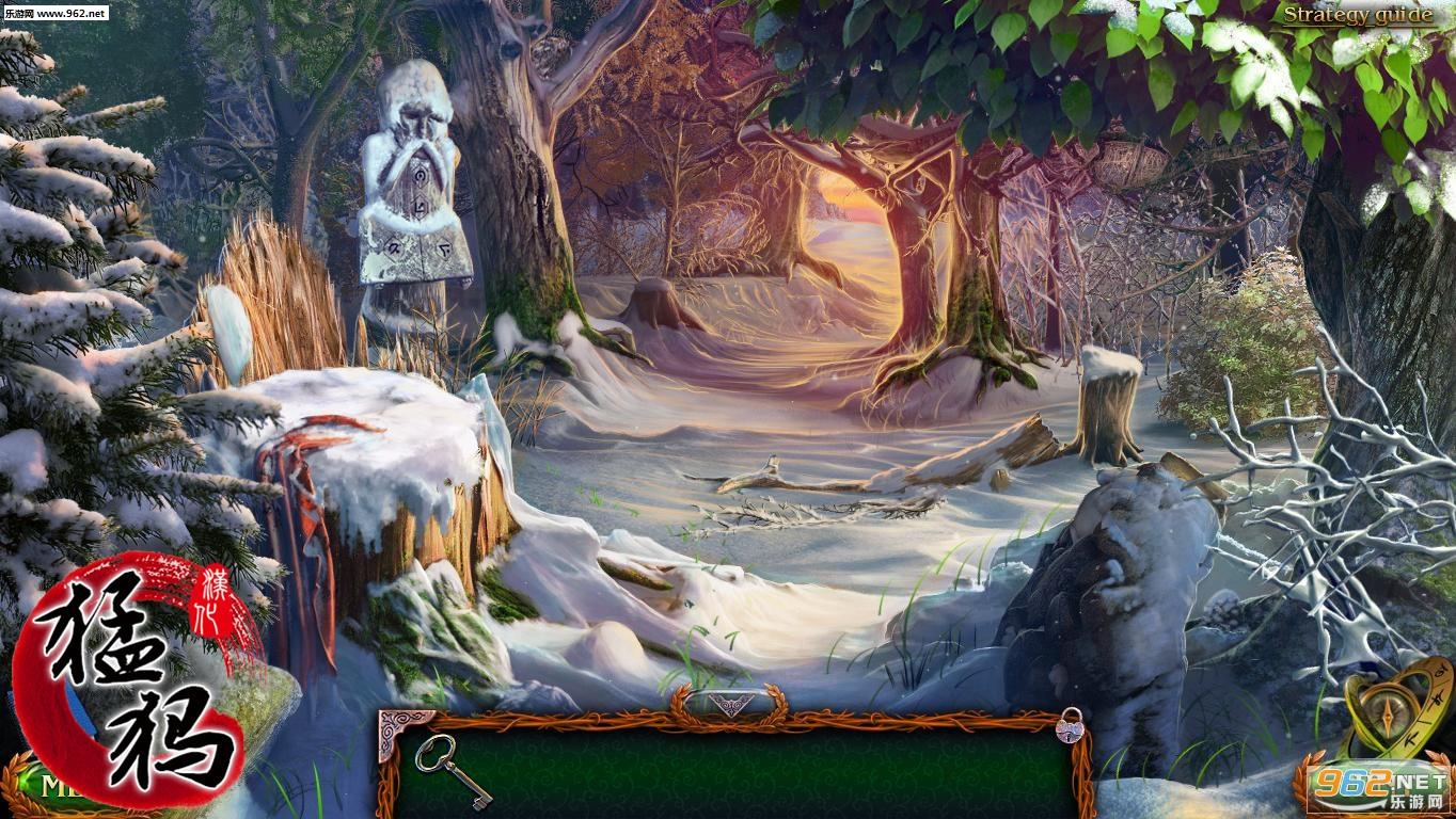 失落领地5:冰雪魔咒中文典藏版截图4