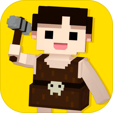 Pocket World:探险之岛苹果IOS中文版v1.0.5