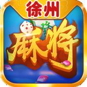 徐州3d麻将安卓单机版v1.0.0