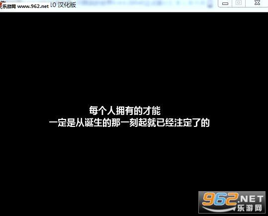 ntrpg2汉化硬盘版ver1.14截图0
