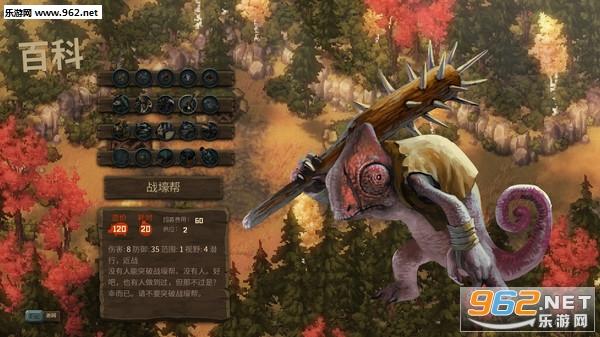 尾牙v1.0.7官方中文版截图4