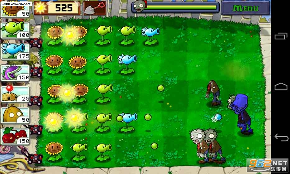 植物大战僵尸 2.0.10破解版截图4