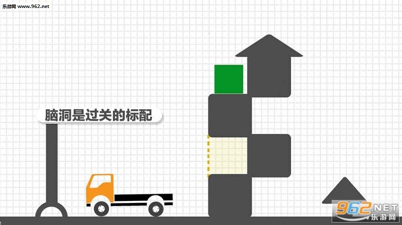 卡车解密无限提示版v1.7_截图0