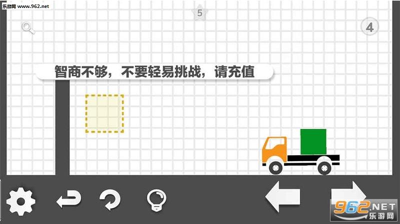 卡车解密无限提示版v1.7_截图1