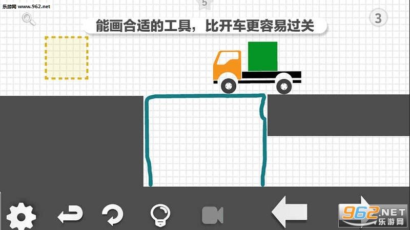 卡车解密无限提示版v1.7_截图3
