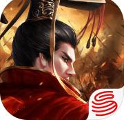 汉王纷争九游版v1.6.0
