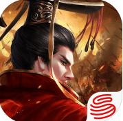 汉王纷争百度版v1.6.0