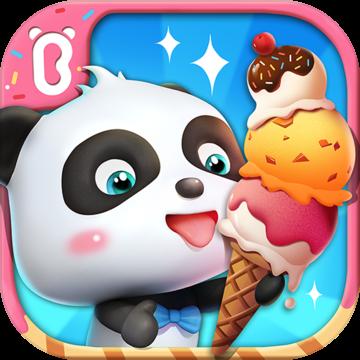 熊猫宝宝梦幻冰淇淋安卓版