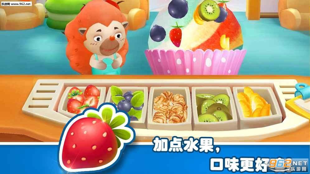 熊猫宝宝梦幻冰淇淋安卓版v8.19.10.01_截图2