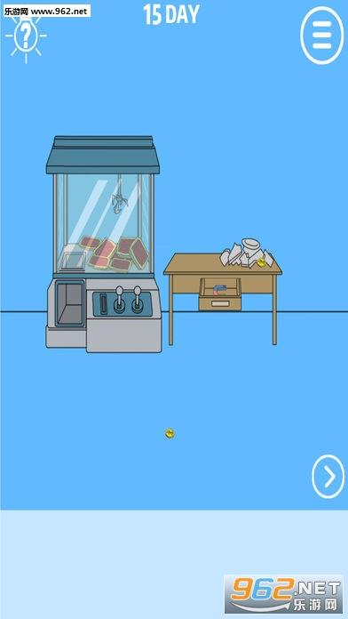 辣条藏起来了游戏IOS版v1.0_截图4